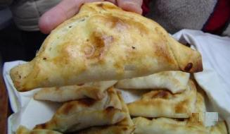 Empanada, Chile Food